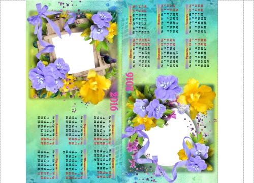 Український настільний календар на 2016 рік