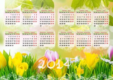 Українсько англійський календар на 2014