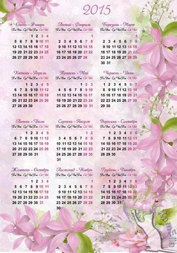 Ніжні квіткові календарики на 2015 рік