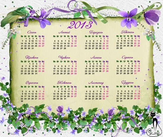 Український календар на 2013 рік з фіалками