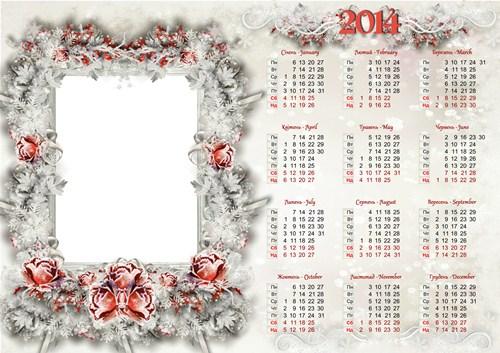 Рамка-календар на 2014 рік - зимові рози